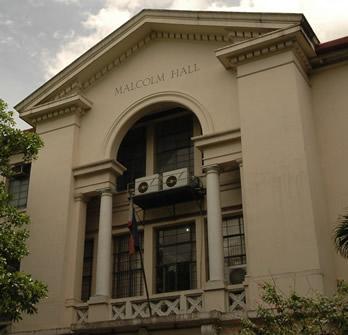 U.P. College of Law Facade